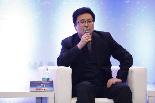 宋清辉:机构投资者应奉行价值投资理念 赚快钱无疑脱离这一初衷