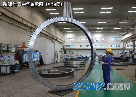 贵州快三官网:风电轴承公司:20套风电偏航轴承订单成功生产