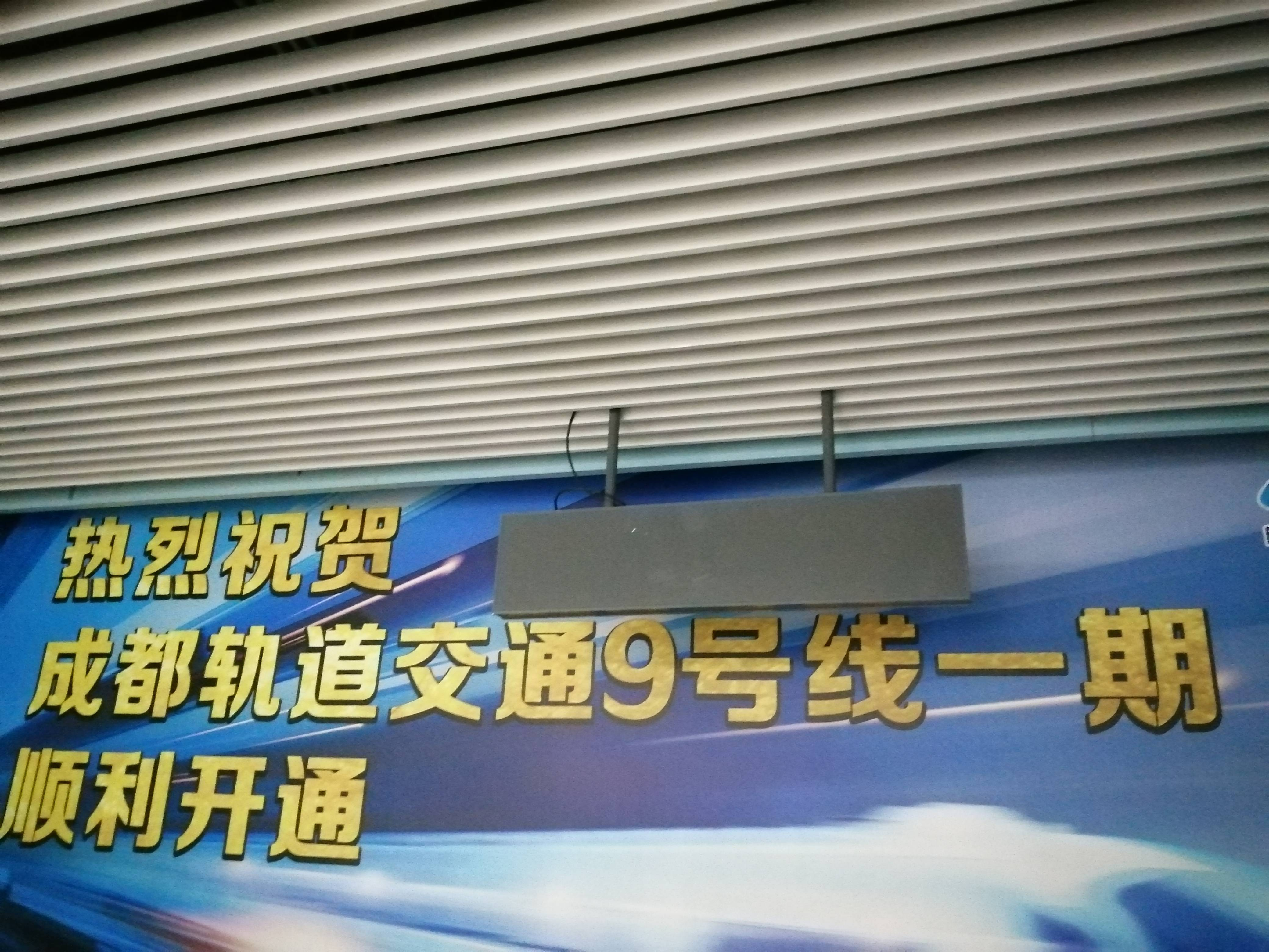 打造荣成机电安装新手——成都地铁9号线