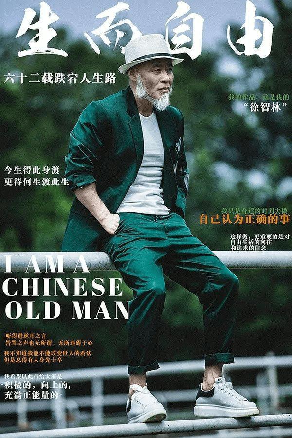 五六十的老大爷成天晒肌肉,线条堪比施瓦辛格,你还葛优躺得住?