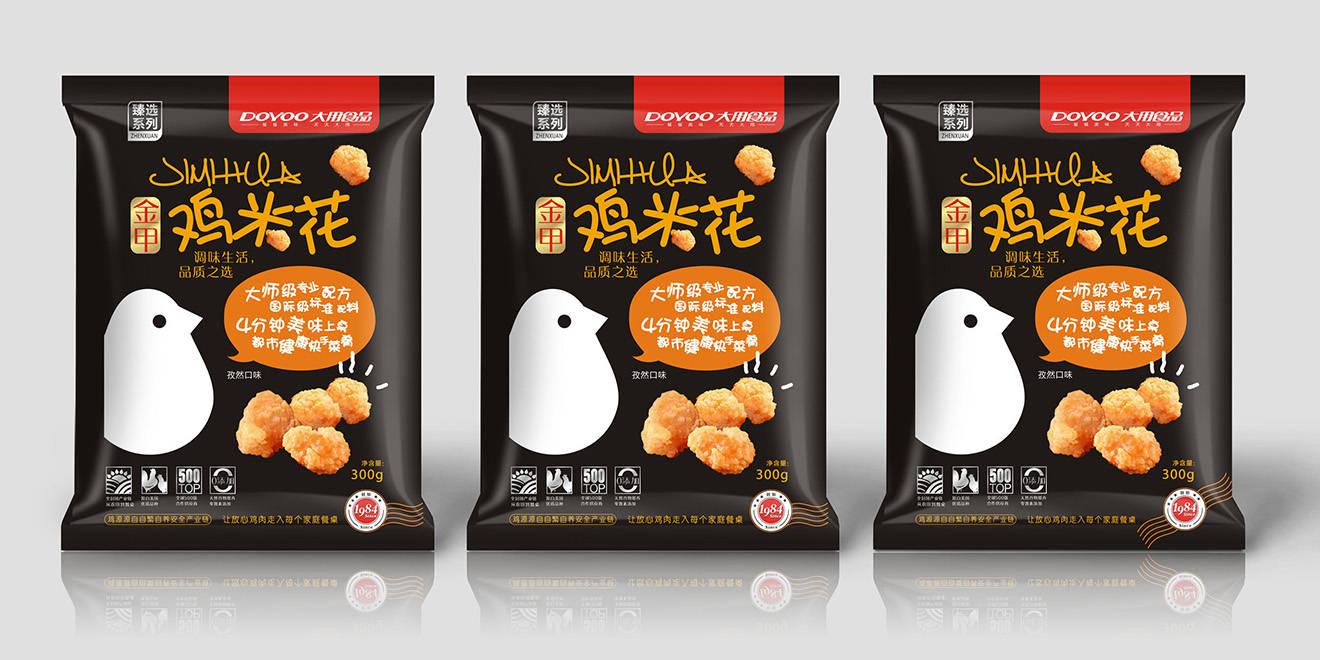 郑州产品包装设计公司:什么样的包装设计