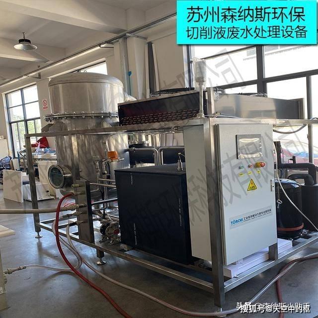ED系列低温蒸发器可大大降低甚至去除废液中的有害化学物质和重金属