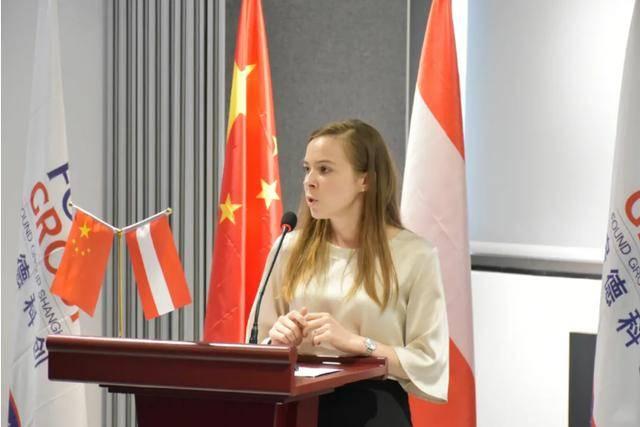 奥地利驻沪总领事馆代表Elisabeth