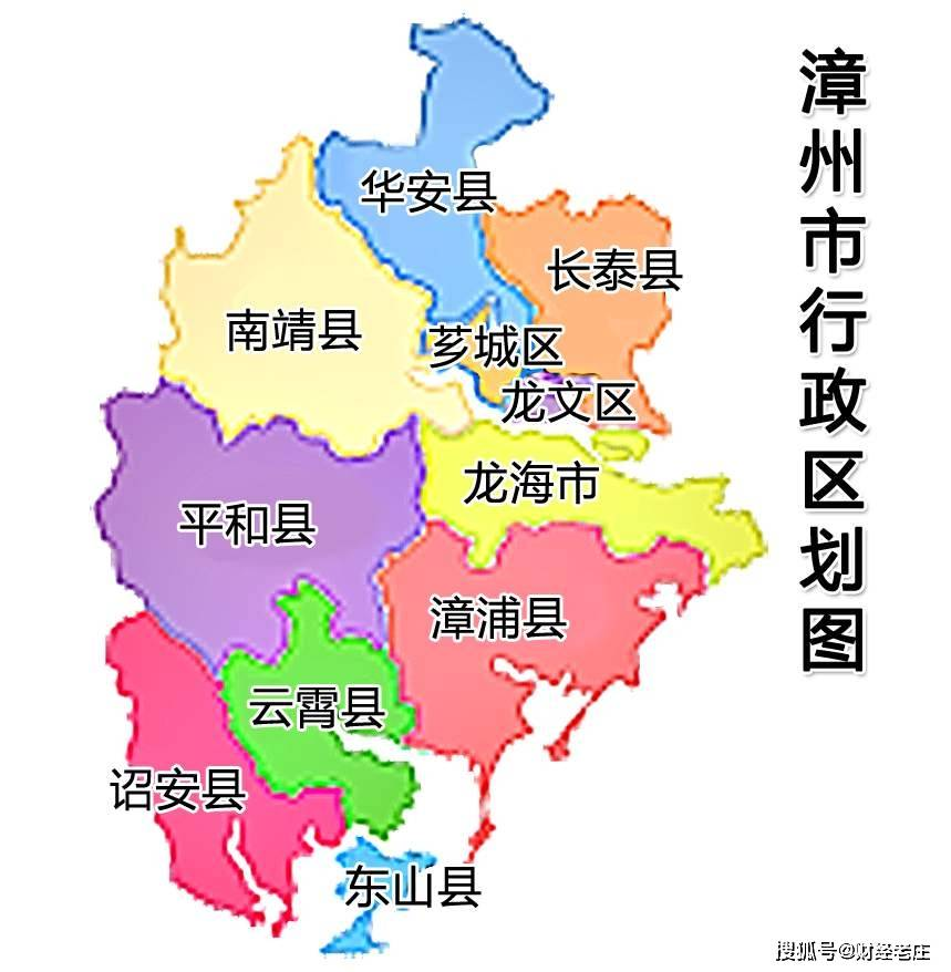 2017年漳州市经济总量_经济发展图片