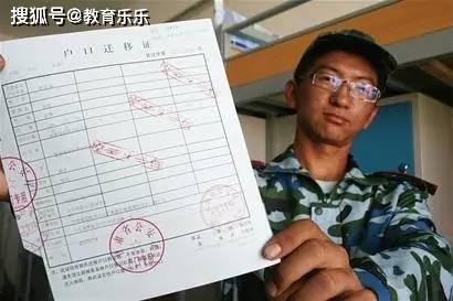 农村学生考上北上广的名牌大学,要不要
