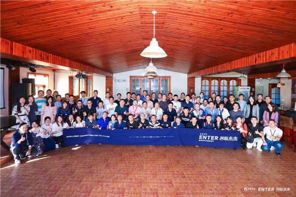 松松团队参加百度智联未来生态伙伴渠道大会