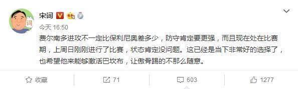 原创             国安1.2亿打水漂!被赞比肩保利尼奥,现坐穿板凳,不如中国球员