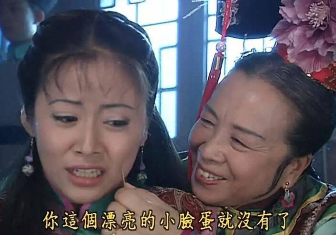 原创             明明跟郭碧婷共用一张脸,她怎么就是恶毒女配的下场?