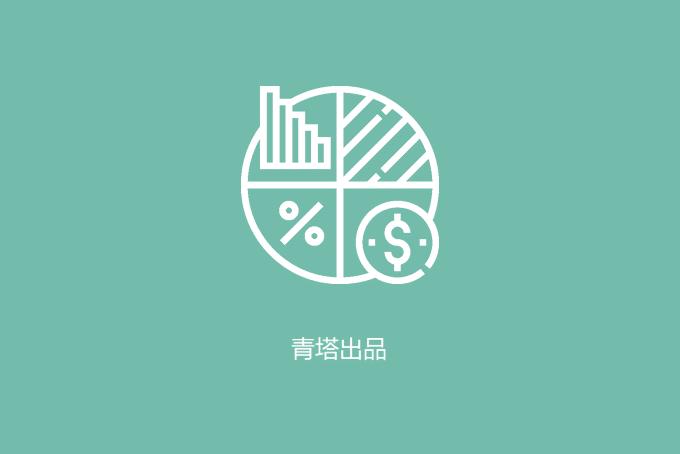 开始招生!清华大学设立非全日制技术转移学位