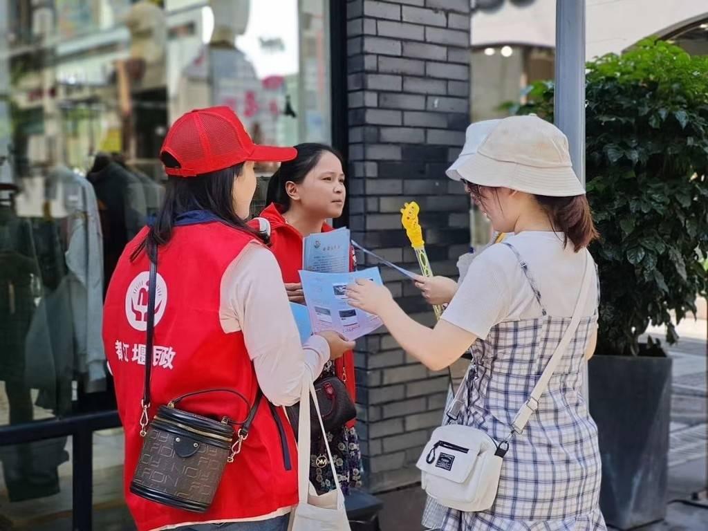 """都江堰市:""""9·9公益日""""活动筹募善款逾70万元"""