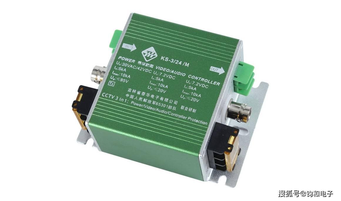 避雷器安装监测中应注意的问题 室外监控