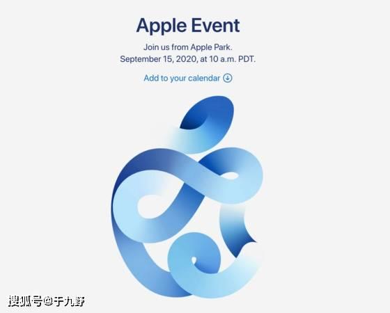 原创            果粉要失望了!爆料大神:苹果9月16日发布会没iPhone,只有2新品