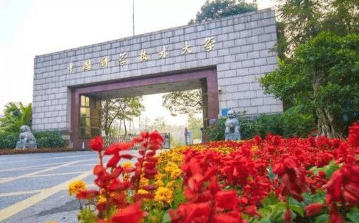 龙湖·龙誉城丨中国科大上榜世界大学排名榜单!合肥再次出名全球!