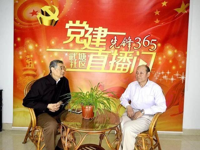 武塘社区四季党支部党员陈允宏: 足不出户听宣讲