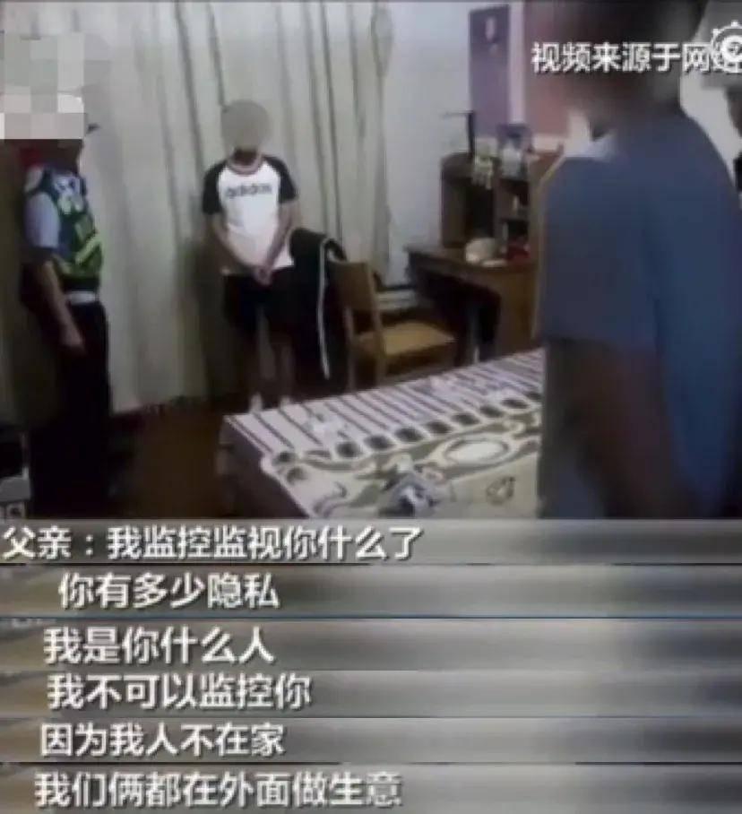 那些卧室被装了摄像头的孩子,渐渐都变得疑神疑鬼
