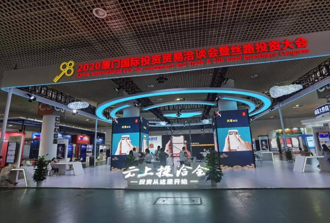 ope官方网站:让阳城陶瓷在新的轨道上奔跑——第三届山西阳城(国际)陶瓷博览会商务会议隆重开幕