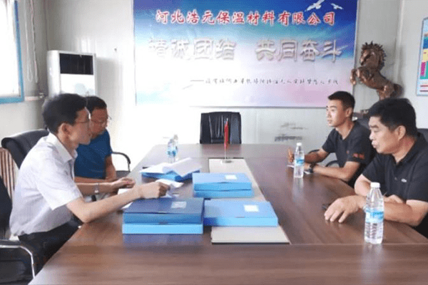 "<b>沧县向导对""中工环环保管家""给予了好评和认可 中工环 北京 环保咨询有限公司</b>"