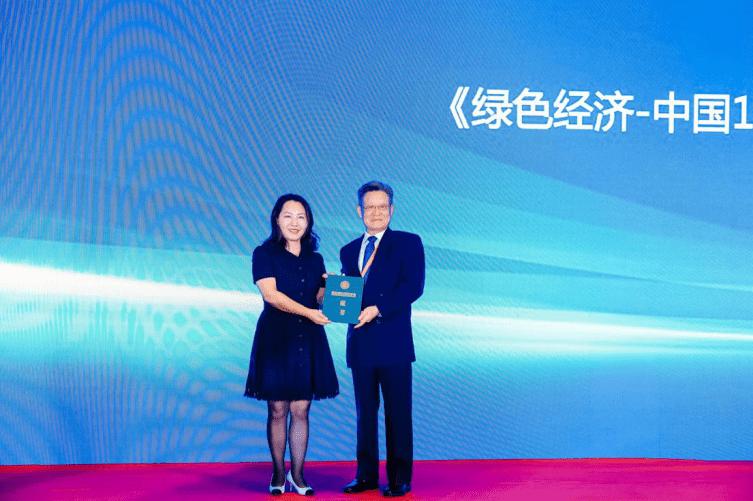 2020年中国国际服务商业生意业务会