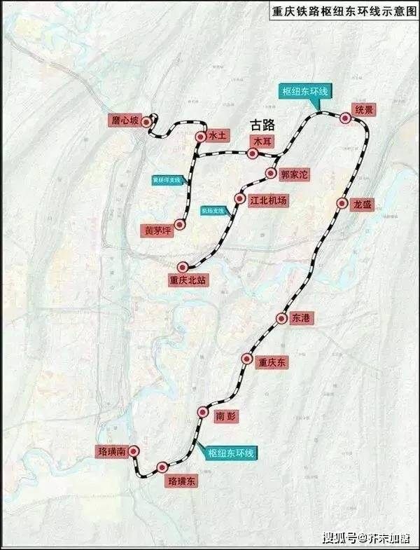 重庆东环线站房工程授标大会在渝举行