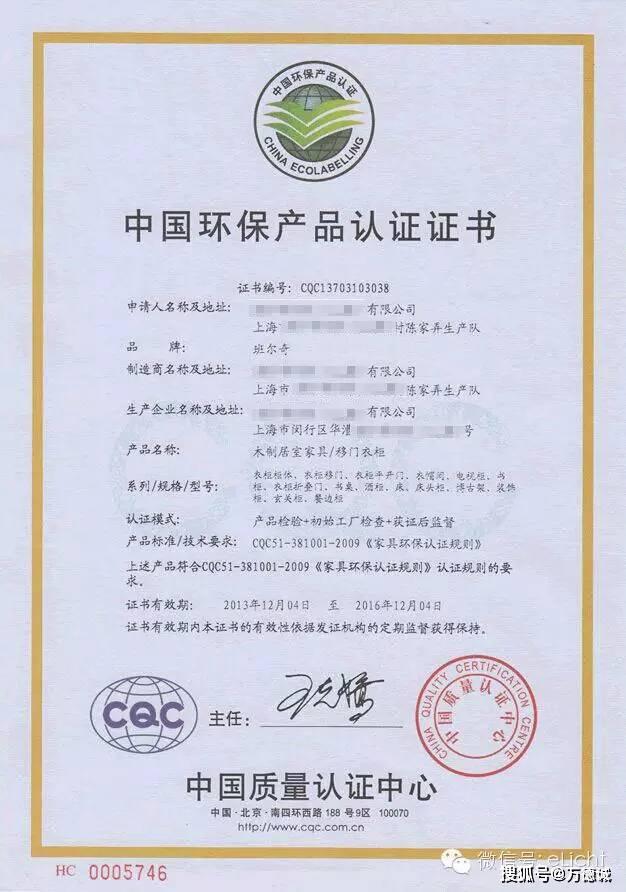 为什么照明企业还在申请环保产品认证?