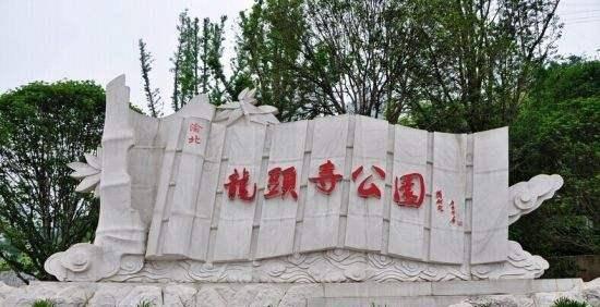 重庆最有钱的3个区,巨无霸渝北未上榜,第一GDP远超北京