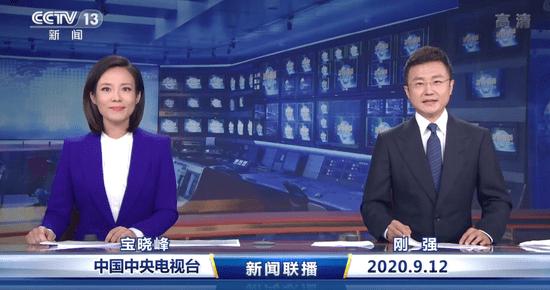 《新闻联播》新主播宝晓峰意外曝光了康辉官职