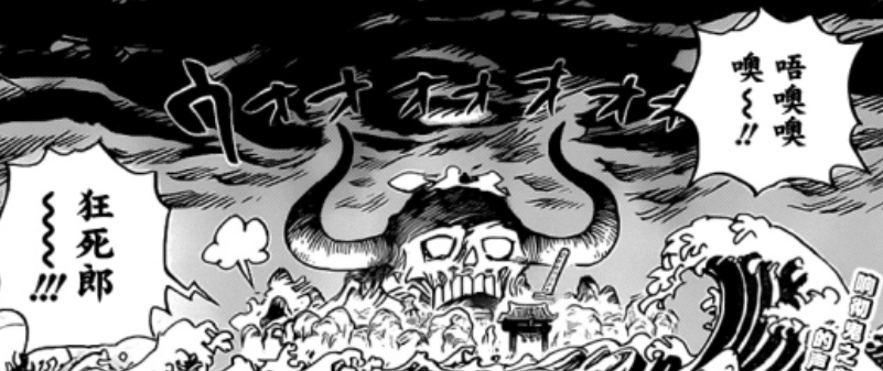 海贼王990话:佐佐木的偶像会不会是甚平?福禄寿可能要复活大蛇_现在