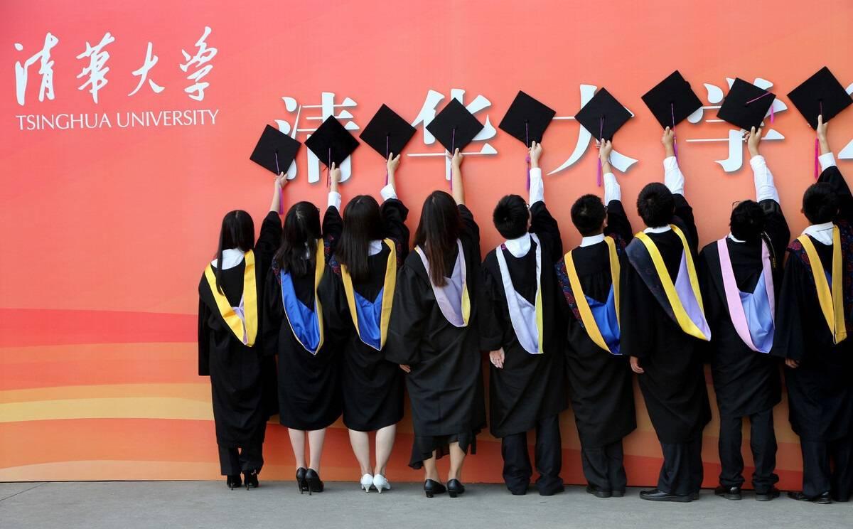 清华大学的知名度不必多说是人人皆知的最高学府 数据库 清华大学