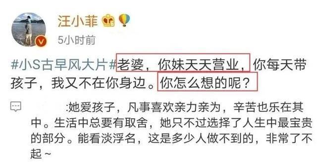 汪小菲承认搂生疏男子,诘责哪只眼睛看到他的手,痛斥配图编故事(图11)