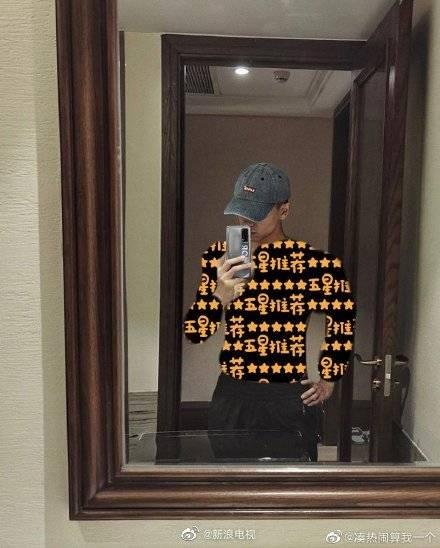 """李现给腹肌打码上热搜 """"平台管理大师""""炫身材引网友发起P图大赛"""
