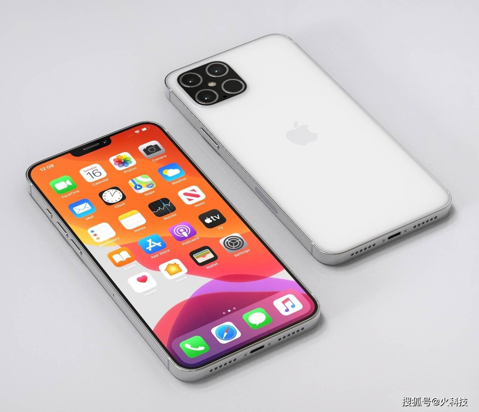 原创             苹果配件厂说!iPhone12命名方式有调整,你关心修改名字吗?