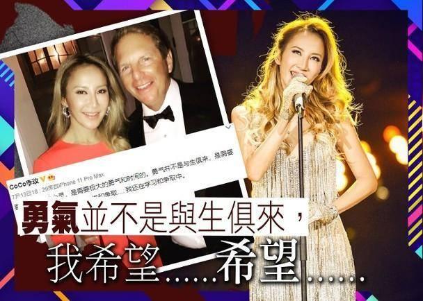 林晓峰离婚导火索,占有欲和脾气太大,经济实力却不匹配