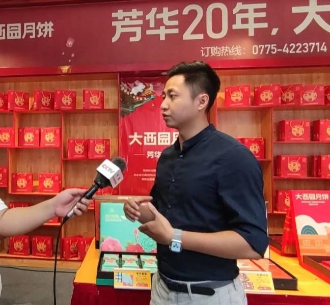 """广西贵港大西园""""早产""""月饼营销案是否能成功,让我们拭目以待"""