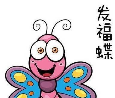 6.?刘备:在下刘备见过卧龙先生 新年搞笑
