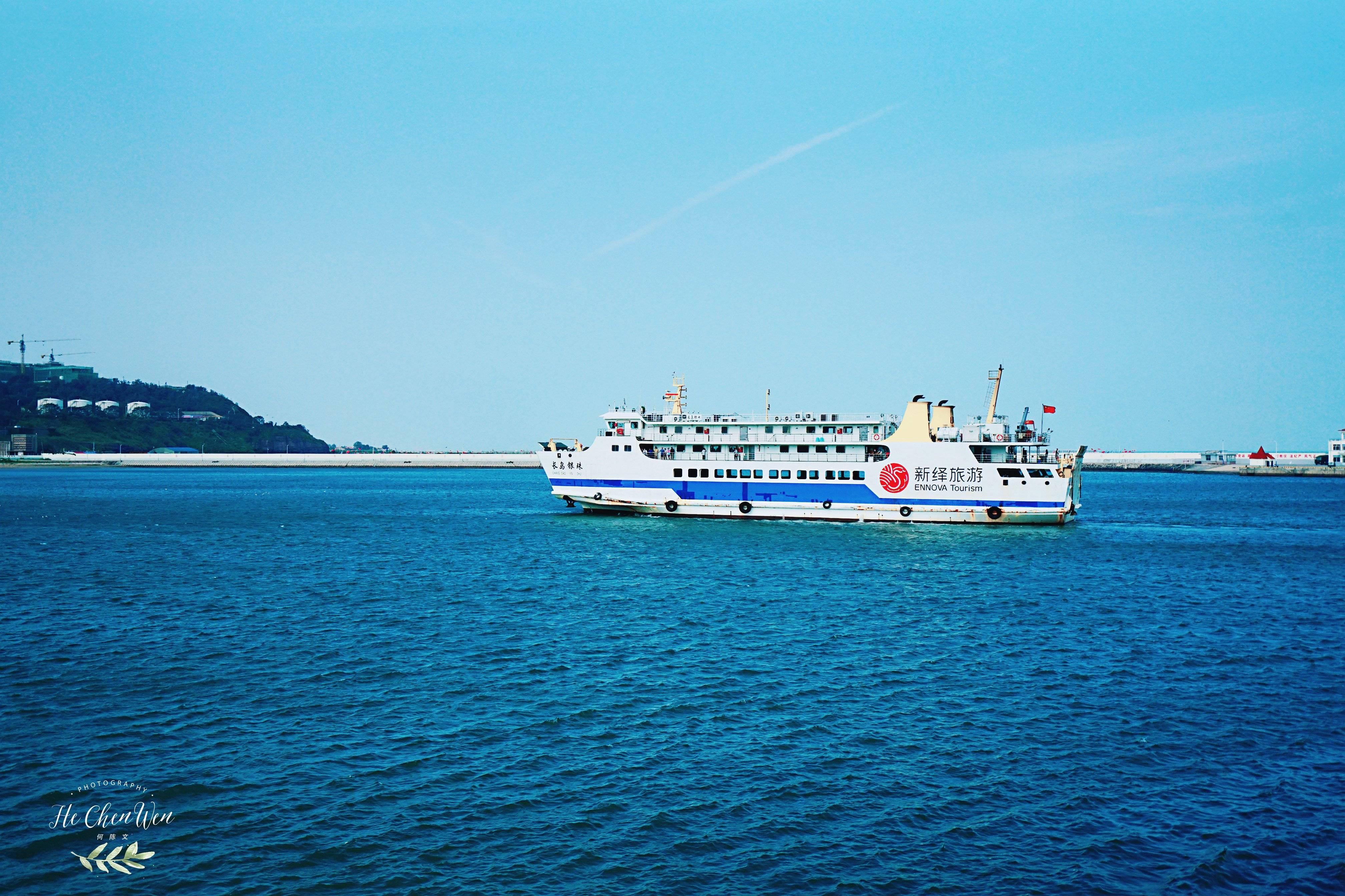 原创             中国十大最美海岛之一,遍布奇礁怪石,秀峰林立,游客:太美了
