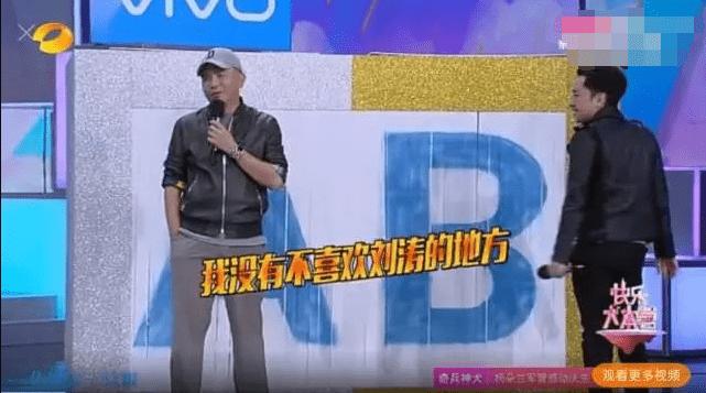 王珂被传投资再次失败,刘涛深夜发文心态全崩
