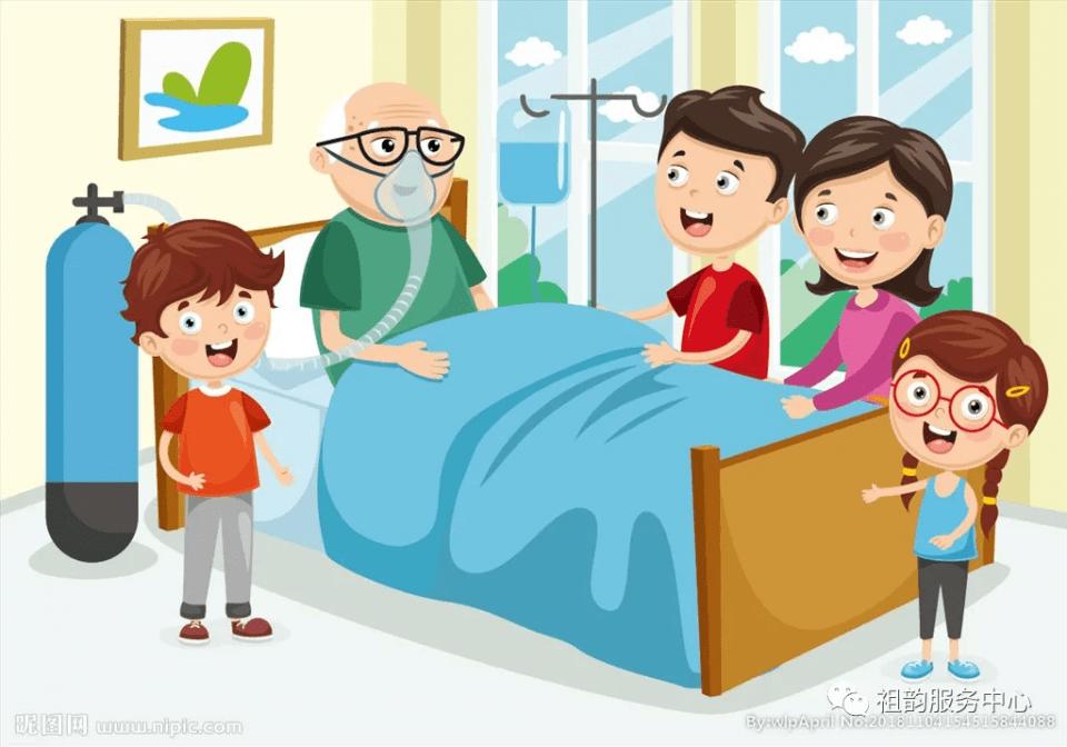 祖韵医养健康课堂丨影响老年人心理的常见因素