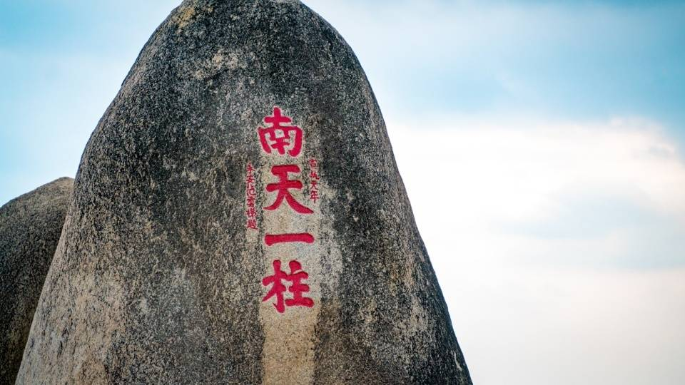 原创             海南省人气最高的景点,也是其第一旅游名胜,游客评价却两极分化