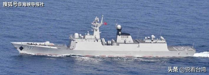 快讯 绿媒:解放军军舰出现在台湾花莲24浬外海