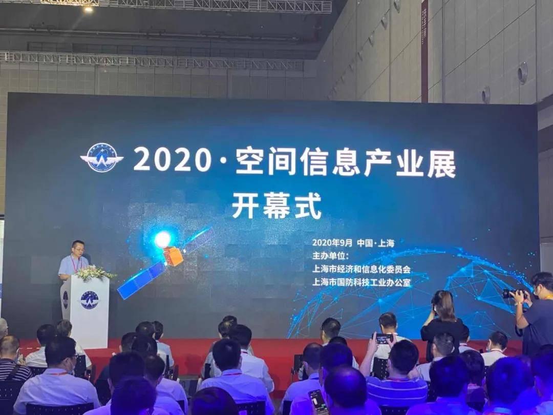 欧比特亮相中国工业博览