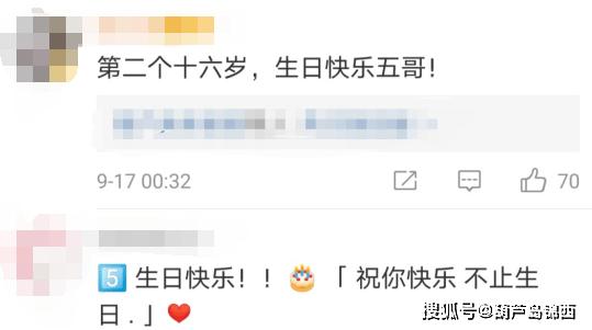 女朋侪张檬可没忘记自己男朋侪的生日