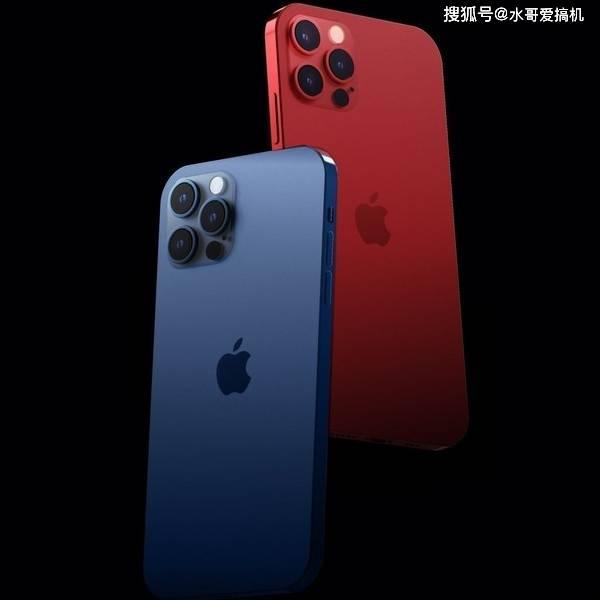 原创            iPhone12涨价!5G成本增加三百多,起售6499
