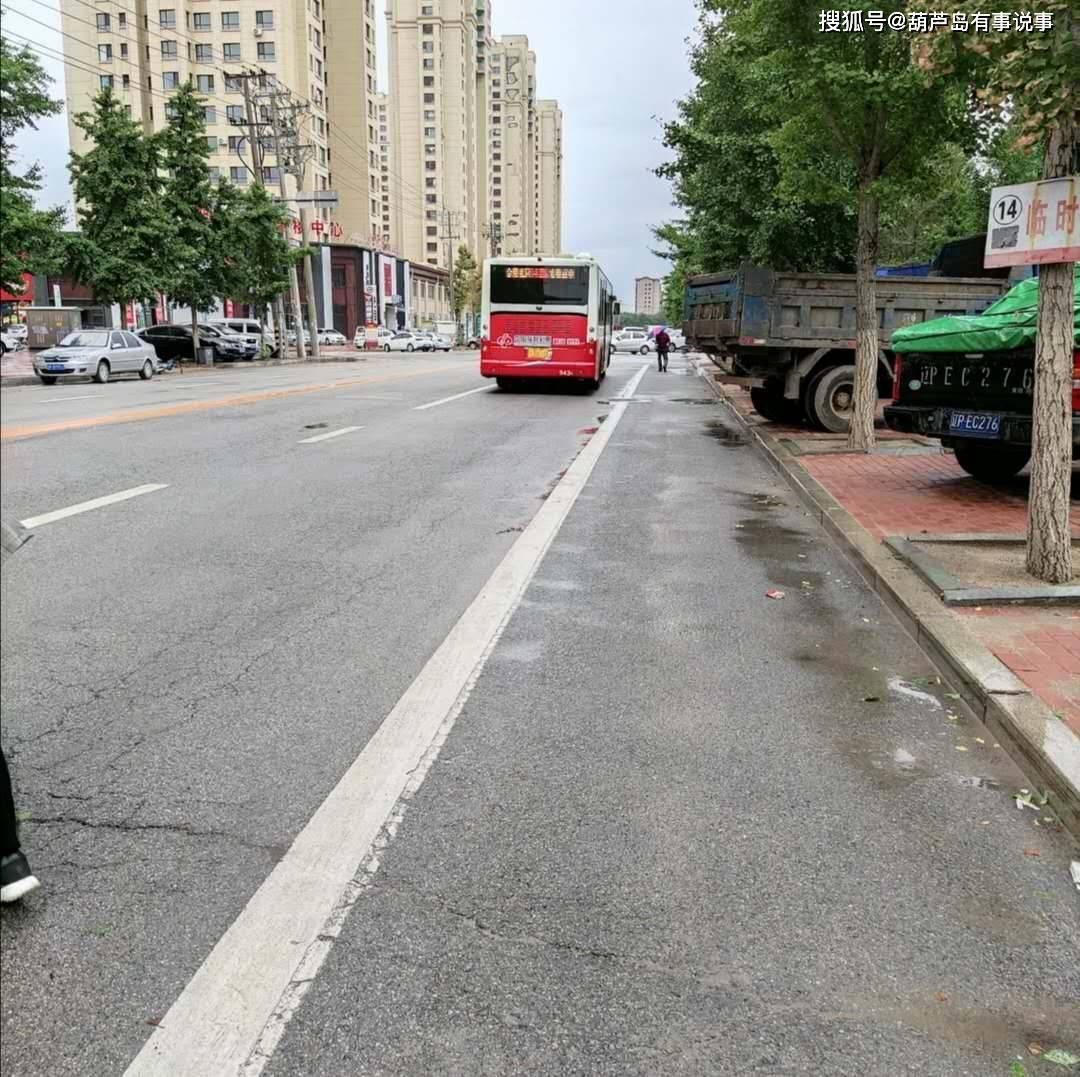 葫芦岛女司机开3路公交车视频
