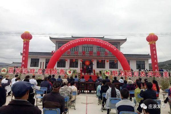 庄浪县举办2020庆祝农民丰收节暨新时代文