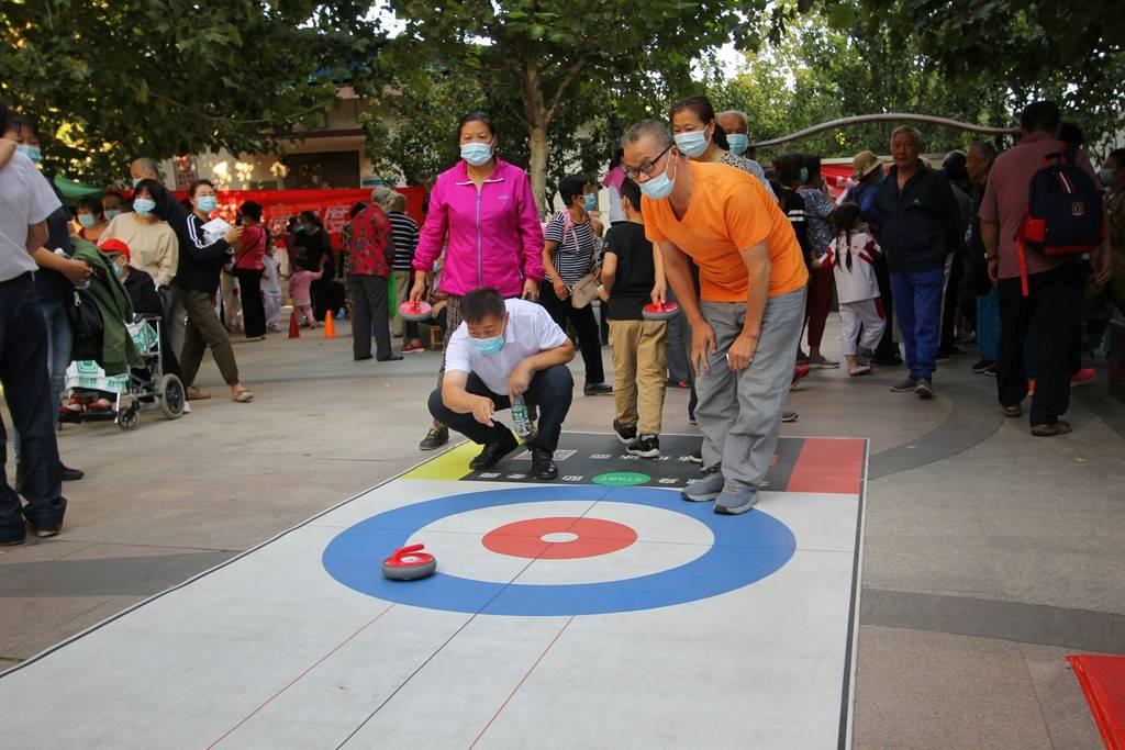 2020北京市民体质促进民俗趣味运动会拉开帷幕