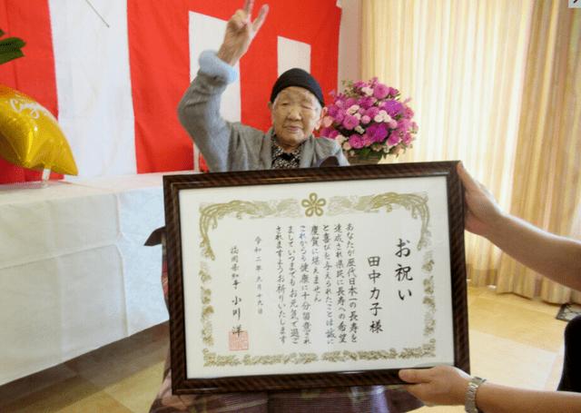 骨科大夫 | 全球最长寿老人年龄达117岁