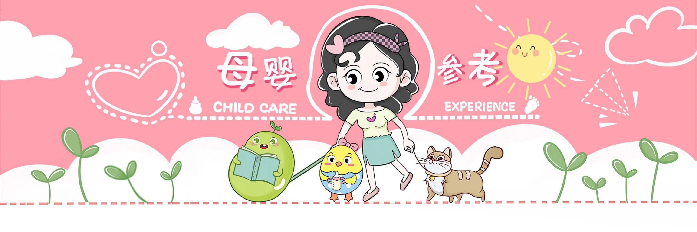 几种婴儿用品存在安全隐患,建议父母少给娃买,以免把危险带回家