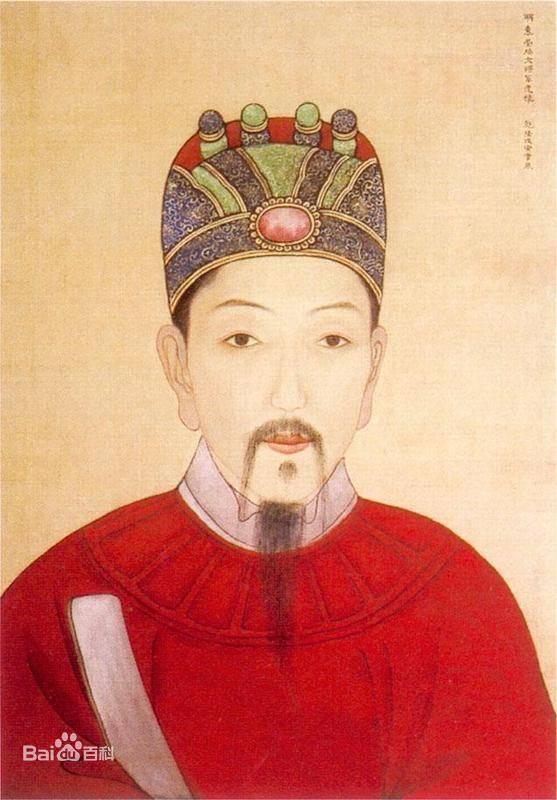 朱由检,崇祯的儿子,在末代皇帝中无能为力。 中华帝王第四卷朱由检