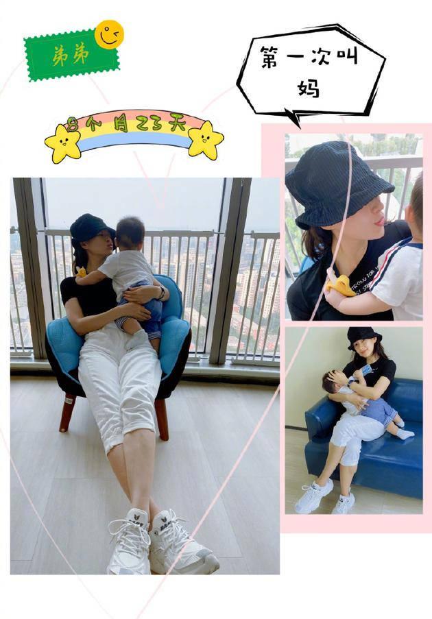 """章子怡儿子第一次叫""""妈"""" 母子俩抱抱亲亲很有爱"""