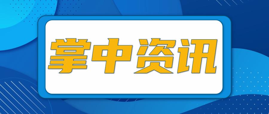 """""""北京研发,鹿泉制造"""" 中关村·鹿泉协"""